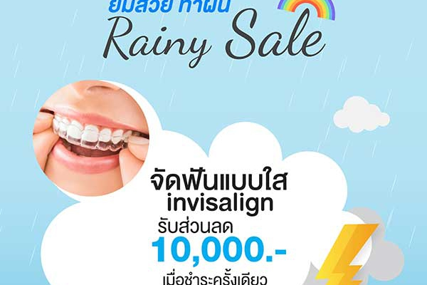 promotion-invisalign-may-202181823908-CA7A-694A-9A4A-96F73786885C.jpg
