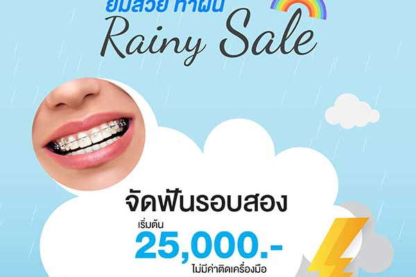 promotion-metal-braces-for-2nd-roundl-may-2021C03E765C-D5AF-87EE-5E88-CF3F4378DAF3.jpg