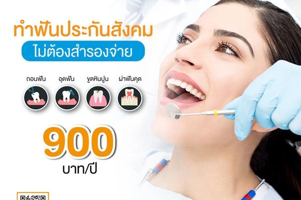 promotion-oct-2020A6115034-0C17-5FD9-A148-24D495FDE6D7.jpg